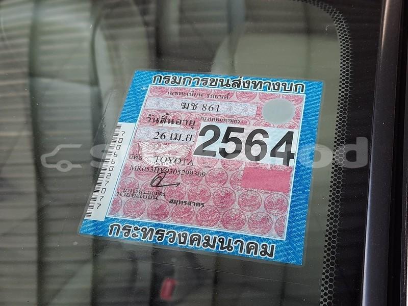 Big with watermark toyota vios bangkok bangkok 1341